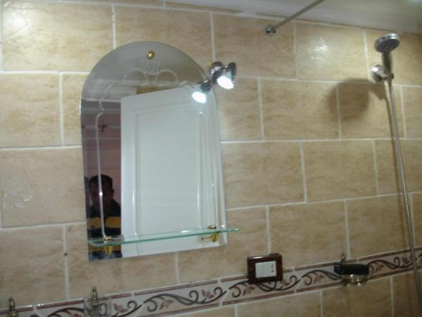salle de bain SOBEK